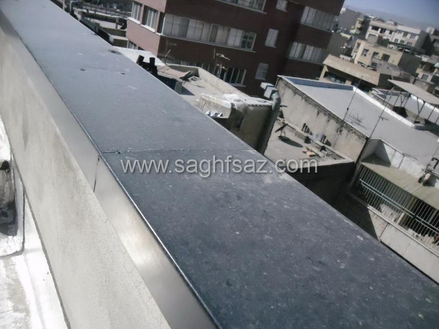 نصب قرنیز پشت بام